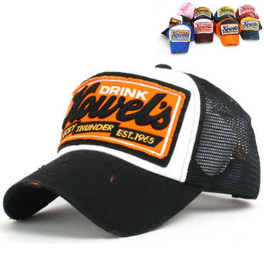 Howel`s Trucker Cap – Bild 1