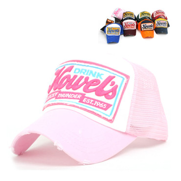 Howel`s Trucker Cap – Bild 8