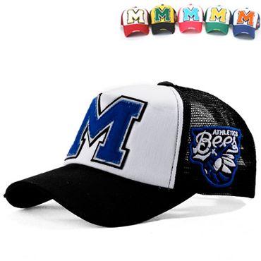 M Trucker Cap – Bild 6