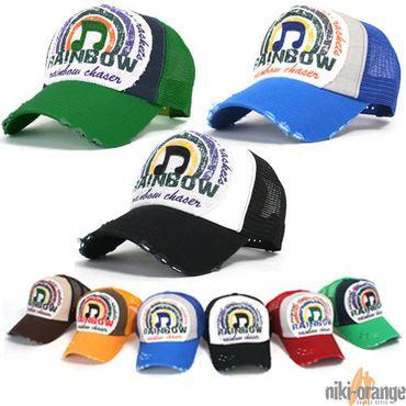 Rainbow Trucker Cap