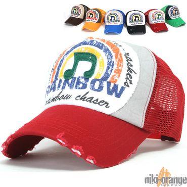 Rainbow Trucker Cap – Bild 2