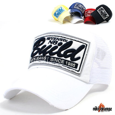 Build Trucker Cap weiß