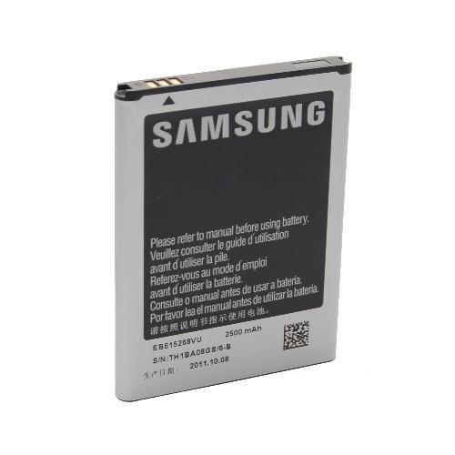 Samsung Original EB615268VUCSTD Li-Ion Akku Battery 2500 mAh für Galaxy Note N7000