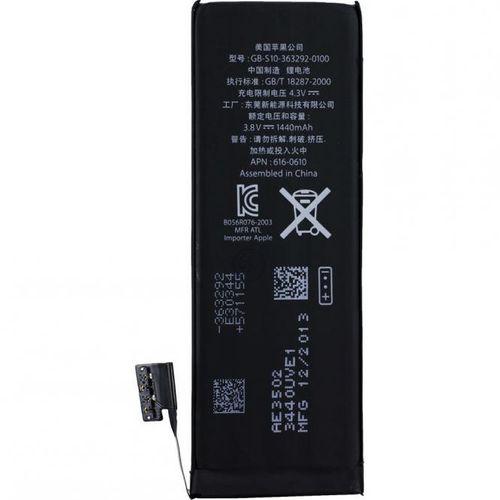 Akku 1440mAh APN 616-0611 für Handy iPhone 5
