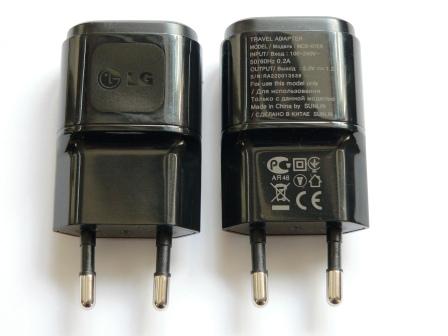LG Reise Lade USB Netzteil 1800mAh MCS-02ER - Schwarz