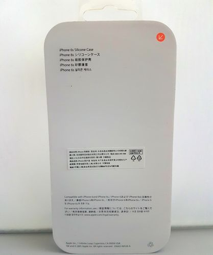 Originalverpackung Apple Silikon Cover Hülle für iPhone 6 6S in altweiss