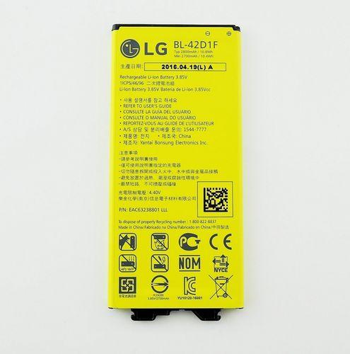 LG Electronics BL-42D1F Akku OEM 2700mah  für LG G5 H850