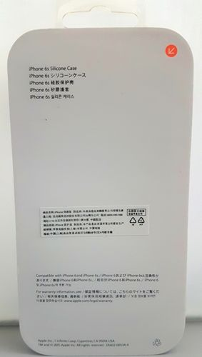 Originalverpackung Apple Silikon Cover Hülle für iPhone 6 6S in royal Blau