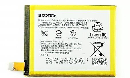 Sony LIS1579ERPC Li-Ion Akku Batterie 2930mAh für Xperia Z3+ Z4, C5 Ultra