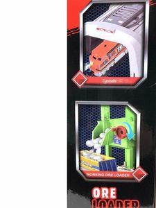 Modelleisenbahn Kinder Power Train Loader Komplettset batteriebetrieben – Bild 4