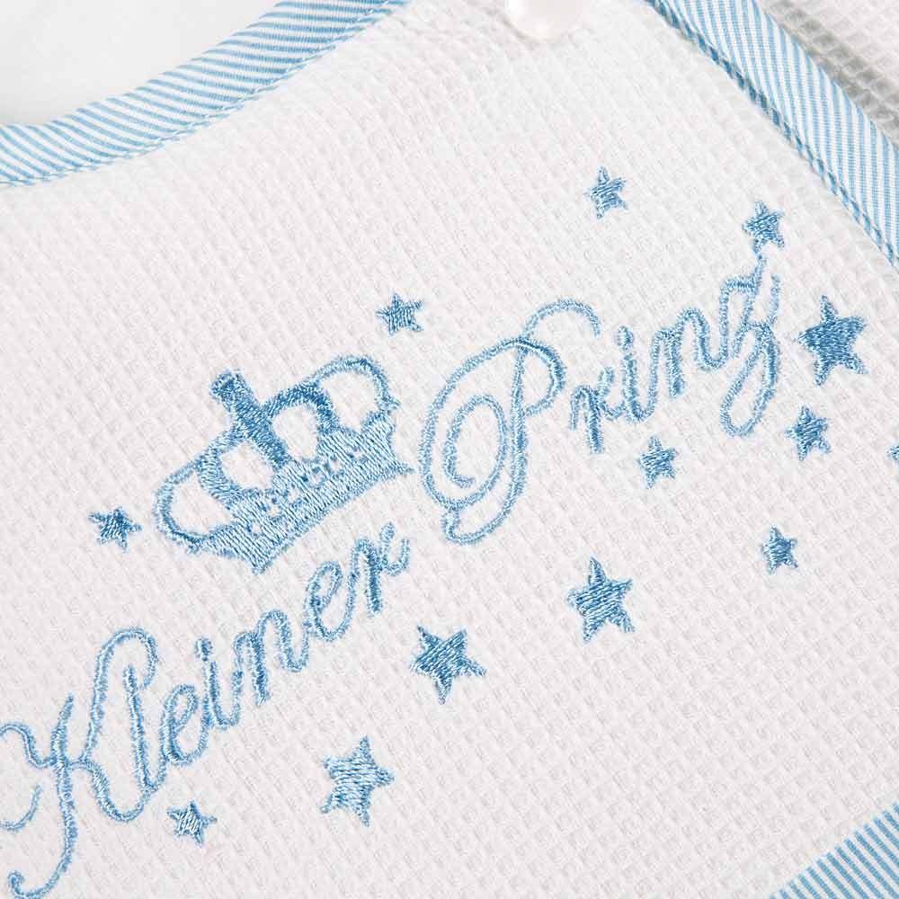 Babyschlafsack von Kleiner Prinz oder Kleine Prinzessin, 70 cm in Blau, Rosa oder Cream – Bild 5