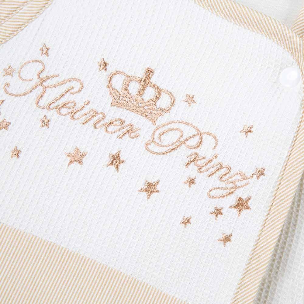 Babyschlafsack von Kleiner Prinz oder Kleine Prinzessin, 70 cm in Blau, Rosa oder Cream – Bild 3