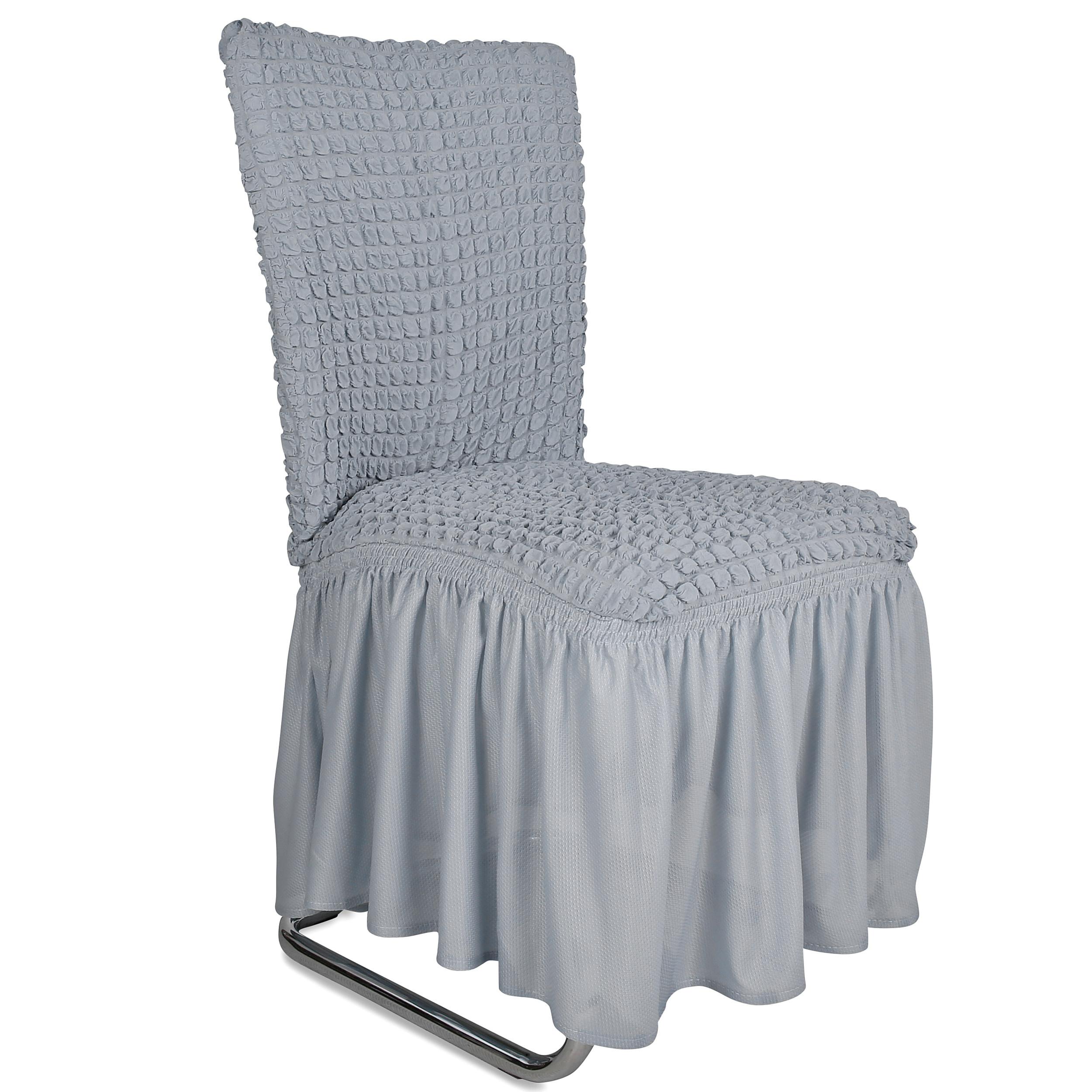 Stuhlhusse Stuhlbezug Stuhlhuße Stretch Lange Husse Dekoration Stuhl Husse Cream