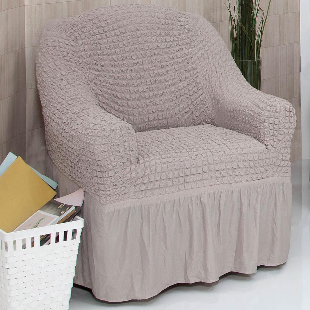Sofabezug Sofahusse Sesselbezug Sitzbezug Sesselüberwurf Stretchhusse 1 er Sofa – Bild 7
