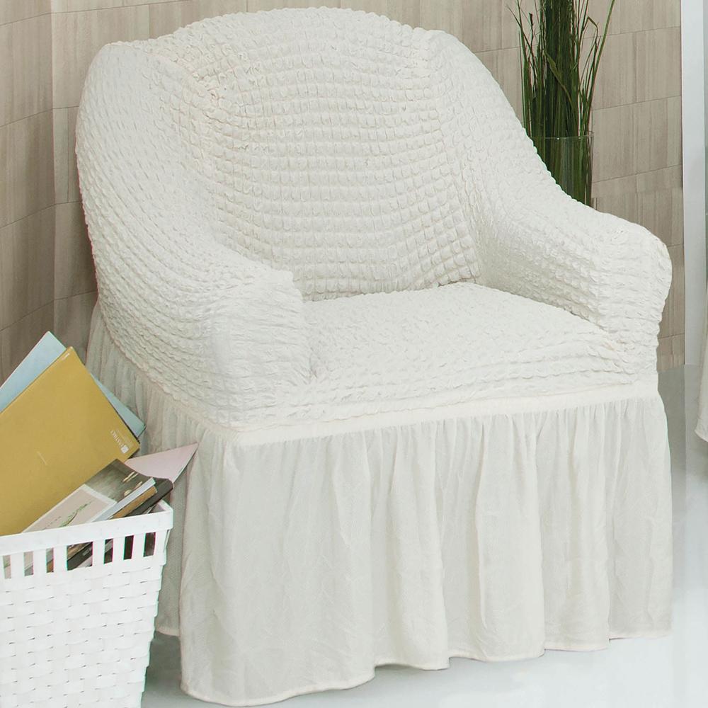 Sofabezug Sofahusse Sesselbezug Sitzbezug Sesselüberwurf Stretchhusse 1 er Sofa – Bild 16