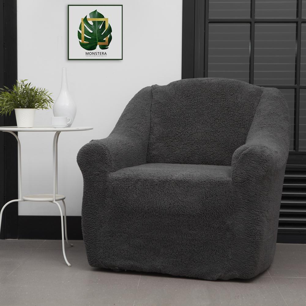 Sofabezug Sofahusse Sesselbezug Sitzbezug Sesselüberwurf Husse 1er Sofa Wellsoft – Bild 1