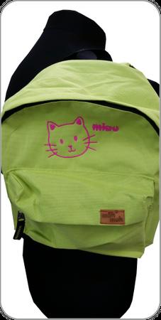bunter Kinder-Rucksack – Bild 4