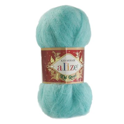 Strickgarn ALIZE KID ROYAL, 50g, #457 aqua – Bild 1
