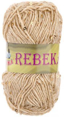 10 x 50g Paillettengarn REBEKA #31 beige