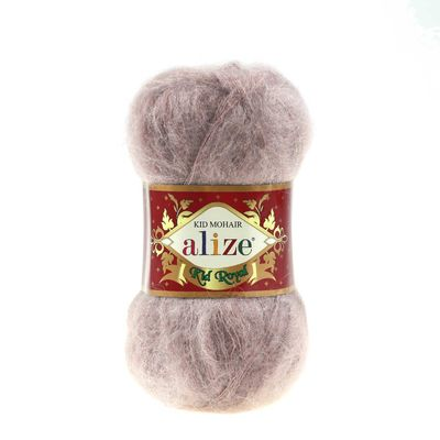 5 X 50g Strickgarn ALIZE KID ROYAL, #541 beige – Bild 2
