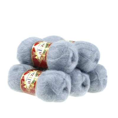 5 x 50g Strickgarn ALIZE KID ROYAL, #52 grau – Bild 1