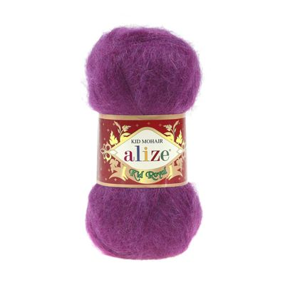 5 x 50g Strickgarn ALIZE KID ROYAL #122 pflaume – Bild 2