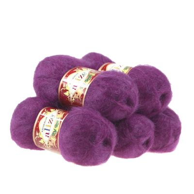 5 x 50g Strickgarn ALIZE KID ROYAL #122 pflaume – Bild 1