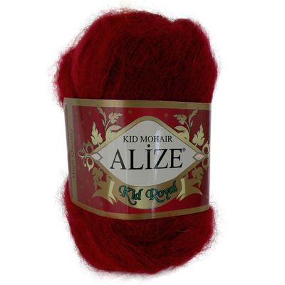 5 x 50g Strickgarn ALIZE KID ROYAL #327 kirsche – Bild 2