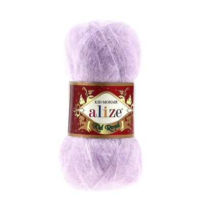 5 x 50g Strickgarn ALIZE KID ROYAL #27 lilac – Bild 2