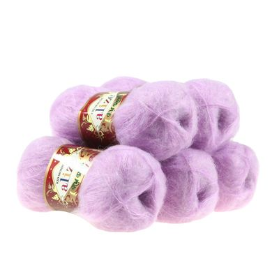 5 x 50g Strickgarn ALIZE KID ROYAL #27 lilac – Bild 1