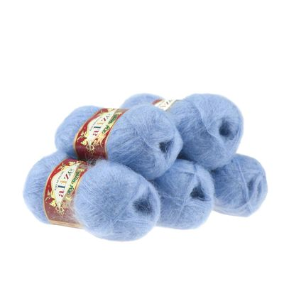 5 x 50g Strickgarn ALIZE KID ROYAL, #40 blau – Bild 1