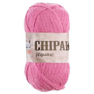 5 x 100g Strickgarn CHIPAKA No. 28 pink – Bild 1