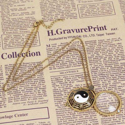 Yin-Yang Halskette Schmucklupe, Lupenanhänger, Taschenlupe, 5-fach vergrößernd, antikgold – Bild 3