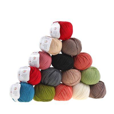 Strickgarn SIMPLY WOOL 50g, #132 aquamarin 100% Wolle (Merino), Naturstrickgarn  – Bild 2