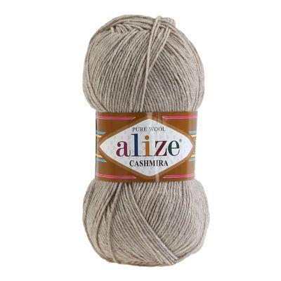 Strickgarn Alize Cashmira, 100g, 100% Wolle, freie Farbwahl – Bild 2