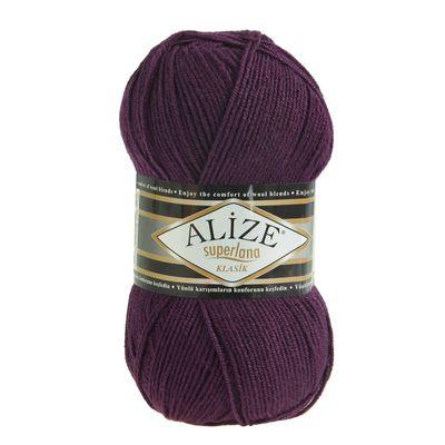 ALIZE SUPERLANA KLASIK 100g Strickgarn Strickwolle 25% Wolle, Farbwahl – Bild 2