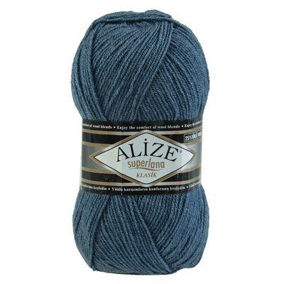 ALIZE SUPERLANA KLASIK 100g Strickgarn Strickwolle 25% Wolle, Farbwahl – Bild 14