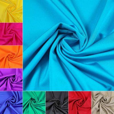 Stretch-Stoff für Tanz-, Sport- und Bademoden 152cm breit, Meterware, Farbwahl