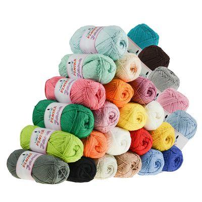 100g Strickgarn Jana Häkelgarn Strickwolle Häkelwolle Baby-Wolle, verschiedene Farben – Bild 1