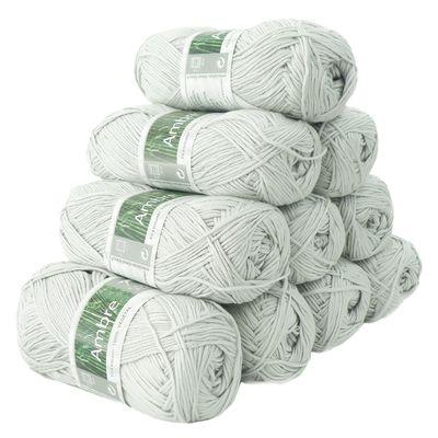 10 x 50g Strickgarn AMBRE 70% Bambus Viskose, Wollpaket Strickwolle - Farbwahl – Bild 24
