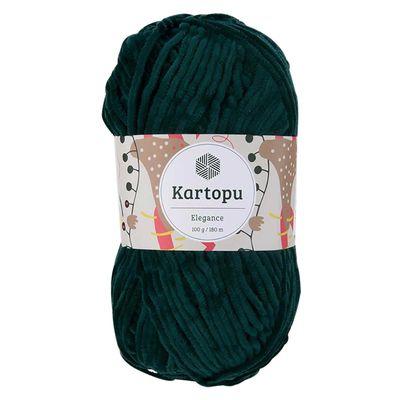 5 x 100g Strickgarn Kartopu Elegance samt weich Strickwolle Häkelgarn, Farbwahl – Bild 6