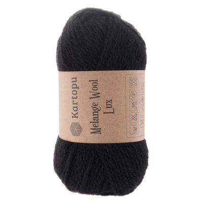 100g Strickgarn Kartopu Melange Wool Lux Glitzerwolle Häkelgarn Strickwolle Farbwahl – Bild 3