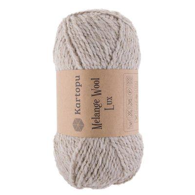 5 x 100g Strickgarn Kartopu Melange Wool Lux Glitzerwolle Häkelgarn Strickwolle Farbwahl – Bild 10