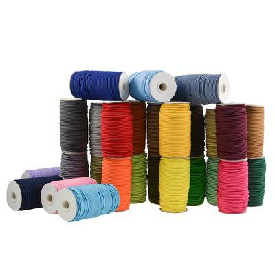 50m Spule Gummikordel Gummischnur 2mm Bekleidungsgummi Hutgummi, 27 Farben