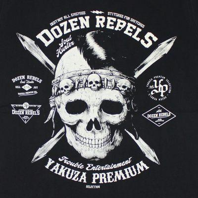 Yakuza Premium T-Shirt YPS 2410 schwarz – Bild 3