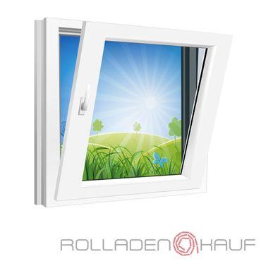 Fenster 600x600mm Kunststoff PVC, Bautiefe 70mm, 2-fach Glas, weiß, Dreh-Kipp Links o. Rechts – Bild 1