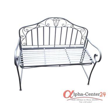 gardissimo Gartenbank 110 x 48 x 95 cm Stahl Farbe silber