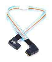 HP SAS Backplane Cable / Datenkabel - ProLiant DL360p Gen8 - SFF-8087, gewinkelt, 45cm - 667874-001 / 654073-001