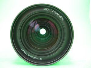 Sanyo LNS-W50 Objektiv Standard Zoom DLP 1.5-1.8:1 – Bild 6