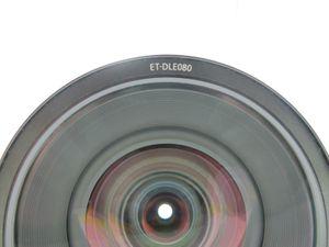 Panasonic ET-DLE080 Weitwinkel Zoom Objektiv 0.8-1.0:1  – Bild 4